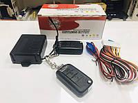 Блок управления ЦЗ с пультами KES 311-377 (MD-0566) Лучшая цена!, Автотовары, электроинструмент, ручной