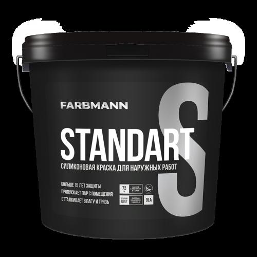 Фарба фасадна силіконова Farbmann Standart S 4,5л