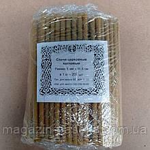Восковые свечи церковные №30 (84 шт/кг)