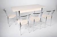 Стол раздвижной Тавол Скор 115 см х 75 см х 75 см + 4 стула хром Молочный