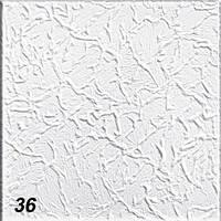 Плиты потолочные Romstar №036