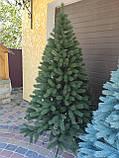 """Елка  искусственная литая """"Буковская"""", пышная густая, 230 см, с подставкой, в коробке, зеленая, фото 5"""