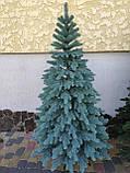 """Елка  искусственная литая """"Буковская"""", пышная густая, 210 см, с подставкой, в коробке, голубая, фото 6"""