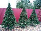 """Елка, ель искусственная зеленая """"Карпатская"""", на Новый год, с подставкой, 180 см, фото 8"""