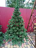 """Елка, ель искусственная зеленая """"Карпатская"""", на Новый год, с подставкой, 200 см, фото 4"""