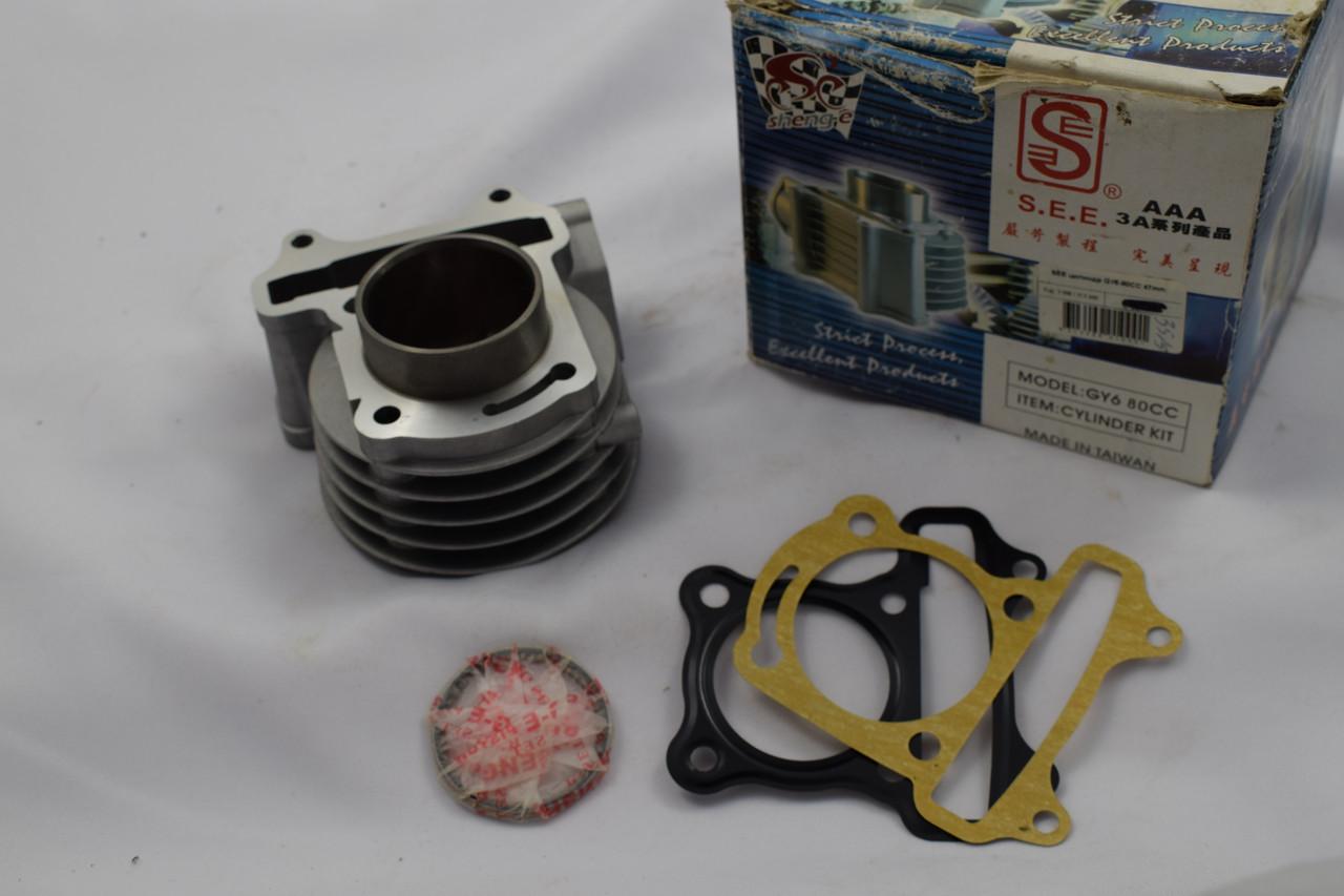 Цилиндр ЦПГ для скутера GY6 80 S.E.E.