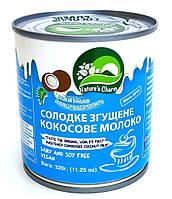 Кокосовое сгущенное молоко 320 гр. Nature's Charm