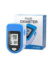 Пульсометр оксиметр на палец ( пульсоксиметр ) Pulse Oximeter Х1906, для измерения пульса и сатурации.