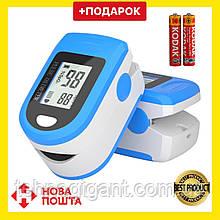 Пульсометр оксиметр на палец ( пульсоксиметр ) Pulse Oximeter Х1906, для измерения пульса и сатурации