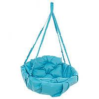 Кресло-гамак 100 кг 80 см Голубое