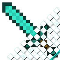 Термо наклейки на одежду Алмазный меч [Свой размер и материалы в ассортименте]
