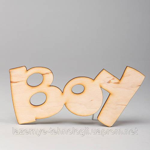 "Слова из дерева ""Boy"""