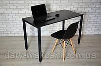 Стол Тавол КС 8.5 металл опоры черные 140смх60смх75см ДСП 16мм Черный/Черный