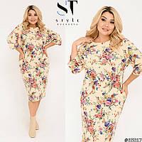 Женское нарядное платье на выход приталенное трикотаж принт цветы размер: 48-50,52-54,56-58