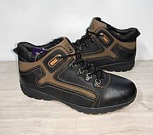 Зимние ботинки  мужские размеры 47,48  арт 1003-8