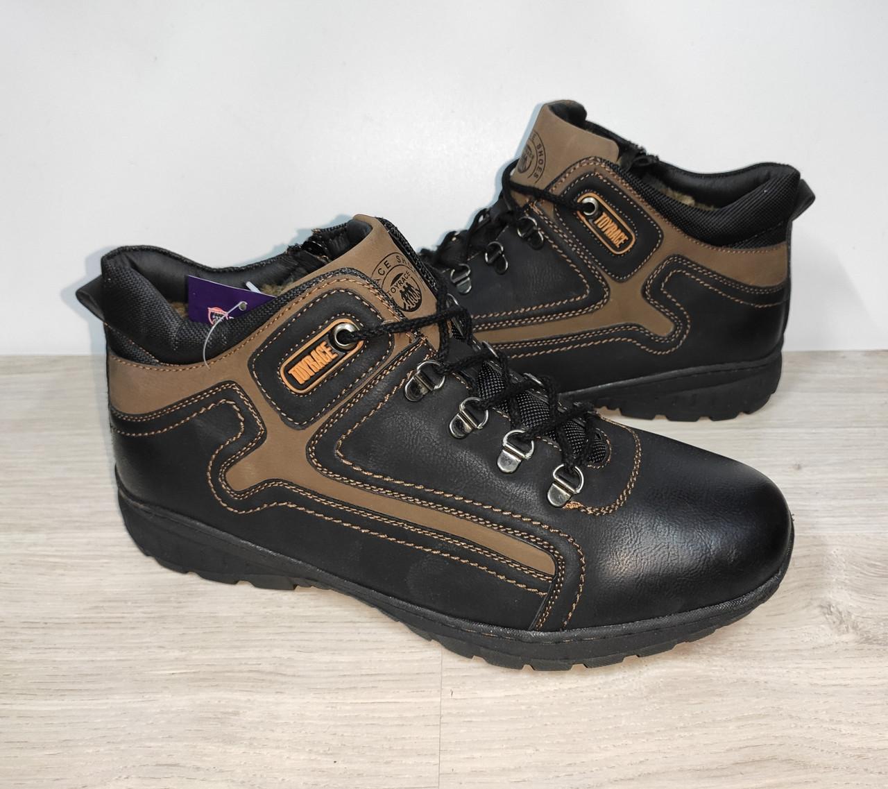 Зимові черевики чоловічі розміри 47,48 арт 1003-8