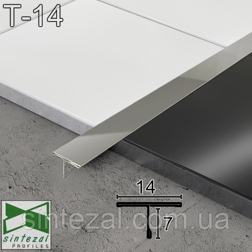 Т-образный плиточный профиль из нержавеющей стали Cezar, 14х7х2500мм. Полированный.