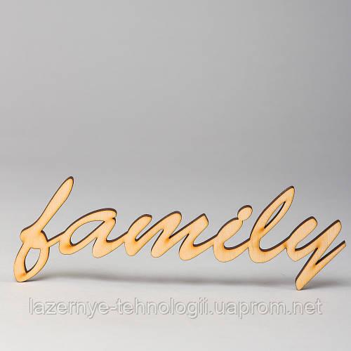 """Слова из дерева """"family"""""""