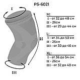 Эластический наколенник Power System Knee Support Evo PS-6021 M Black/Blue, фото 3