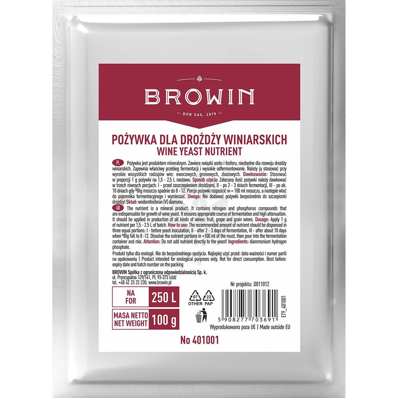 Питательное вещество для винных дрожжей - 100г BROWIN Польша