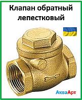Клапан обратный  лепестковый для воды 1