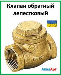 Клапан обратный  лепестковый для воды 3/4 SD