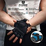 Перчатки для фитнеса и тяжелой атлетики Power System Woman's Power PS-2570 женские Blue XL, фото 5