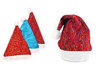 Новогодняя шапка Деда Мороза