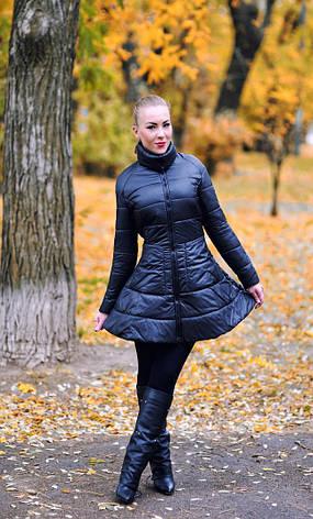 Женская куртка колокольчик на синтепоне , фото 2