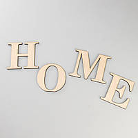"Слова из дерева ""HOME (буквы)"""