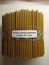 Свічки церковні №30 (71 шт/кг)
