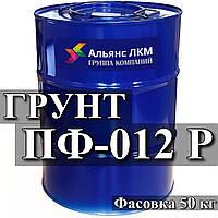 Грунт Эмаль  ПФ 012Р  антикоррозийный, по ржавчине