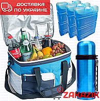 32л,сумка термос холодильник большая,изотермическая,термосумка для пикника, еды,напитков,обедов,продуктов,пива