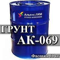 Грунт  АК-069  Для грунтования деталей из алюминиевых, магниевых сплавов.