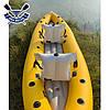 Вкладное дно для надувний байдарки Човен ЛБ-300Н Рибальське надувне широке, фото 7