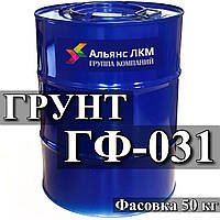 Грунтовка ГФ-031 для окраски изделий из магниевых и алюминиевых сплавов, а также стальных изделий