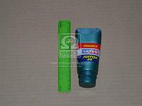 Смазка LUXE Литол-24 100г. 714