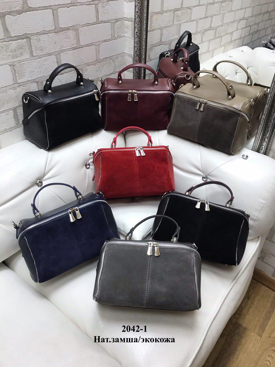 Жіноча сумочка комбінована нат.замша/кожзам 2042-1 без бренду