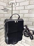 Жіноча сумочка комбінована нат.замша/кожзам 2042-1 без бренду, фото 3