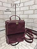 Жіноча сумочка комбінована нат.замша/кожзам 2042-1 без бренду, фото 4