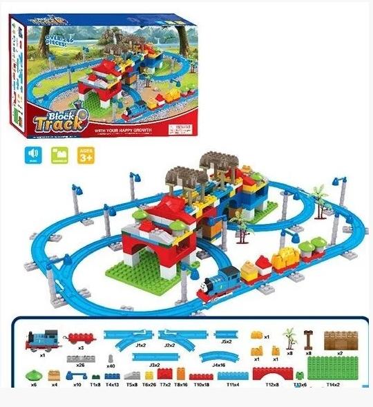 """Детский игровой конструктор железная дорога """"Паровозик Томас"""" 599-7 A со звуковыми эффектами (246 деталей)"""