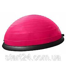 Балансировочная платформа Sport Shiny Bosu Ball 60 см SS6037-2 Pink, фото 3