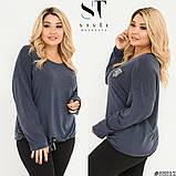 Женская кофта блузка трикотаж длинный рукав размер: 50-52, 54-56, 58-60, фото 2