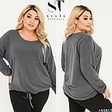 Женская кофта блузка трикотаж длинный рукав размер: 50-52, 54-56, 58-60, фото 5