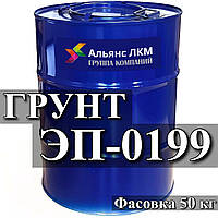 Грунт  ЭП-0199  для применения в комплексных системах  химстойких лакокрасочных покрытий