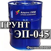 Грунт  ЭП-045 предназначается для грунтования металлических поверхностей изделий