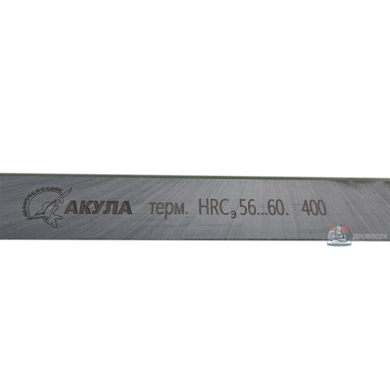 Фирменный профессиональный строгальный нож Акула (заточен с 1 стороны) 400 мм на 40 мм