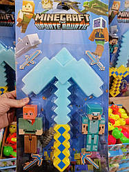"""Игровой набор с оружием и фигурками майнкрафт """"Minecraft"""", голубая кирка JL19013-4"""
