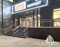 Перила/ограждения для магазинов или офисных зданий из нержавеющей стали AISI 304, фото 1