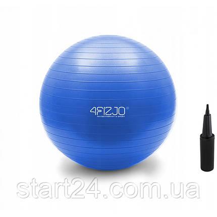 М'яч для фітнесу (фітбол) 4FIZJO 65 см Anti-Burst 4FJ0030 Blue, фото 2